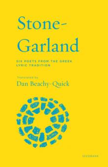 Dan-Beachy Quick Center for the Art of Translation